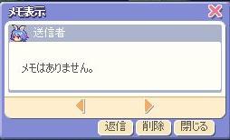 c0106635_22593234.jpg