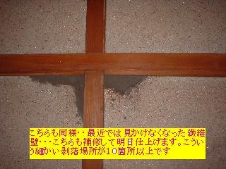 f0031037_17283554.jpg