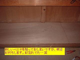 f0031037_17293741.jpg