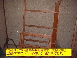 f0031037_1730176.jpg
