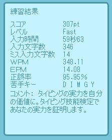 f0126342_20501996.jpg