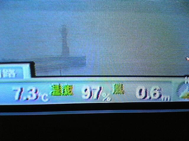 釧路到着時_b0007443_23102149.jpg