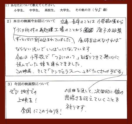f0136153_1515443.jpg