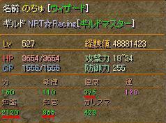 e0101858_1951898.jpg