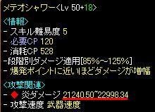 e0101858_1954910.jpg
