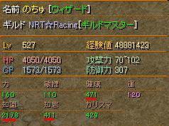 e0101858_195544.jpg