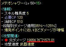 e0101858_196871.jpg