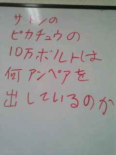 e0066260_23475581.jpg