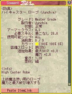 黄色いハイキャス_d0023063_14441196.jpg
