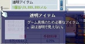 d0104971_1434451.jpg