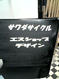 d0100778_1935821.jpg
