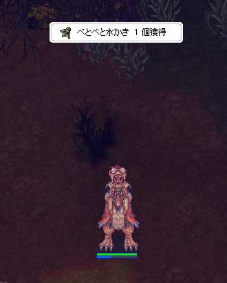 b0095882_22325069.jpg
