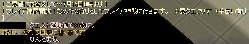 f0024889_621152.jpg