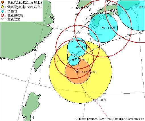 台風4号情報7月12日_e0104695_20383766.jpg