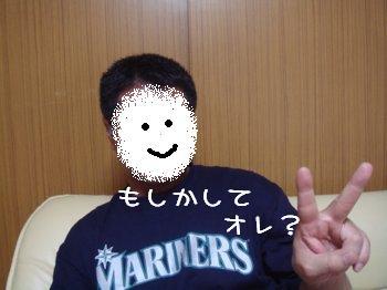 b0081503_16535064.jpg