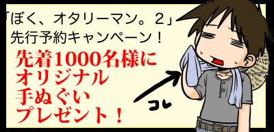 b0047907_1893840.jpg