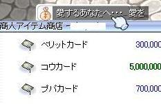 b0098610_7315734.jpg