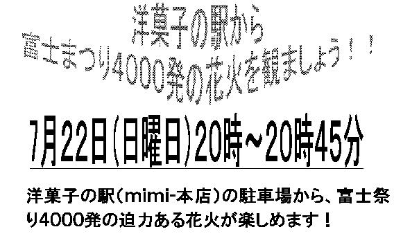 b0093221_4194068.jpg