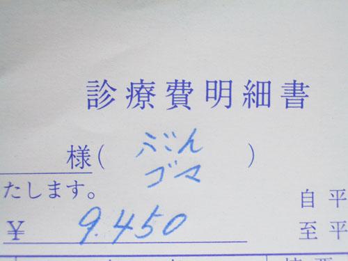 b0043728_19485036.jpg
