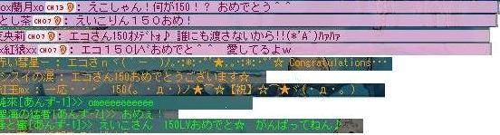 c0114232_271592.jpg