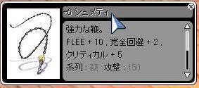 c0081535_8454966.jpg