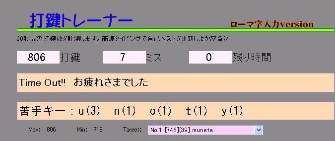 f0141239_339528.jpg