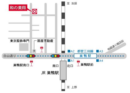 お店の地図_f0140343_2122114.jpg