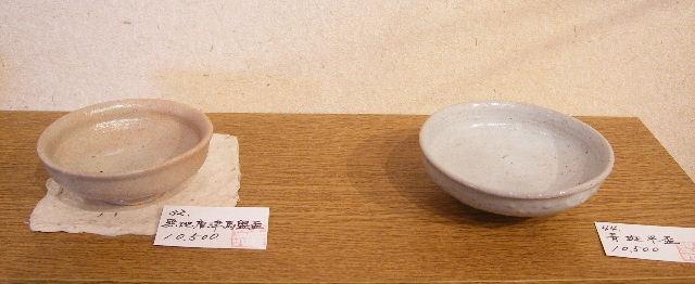 梶原靖元 作陶展 開催中です。_f0144646_1412529.jpg