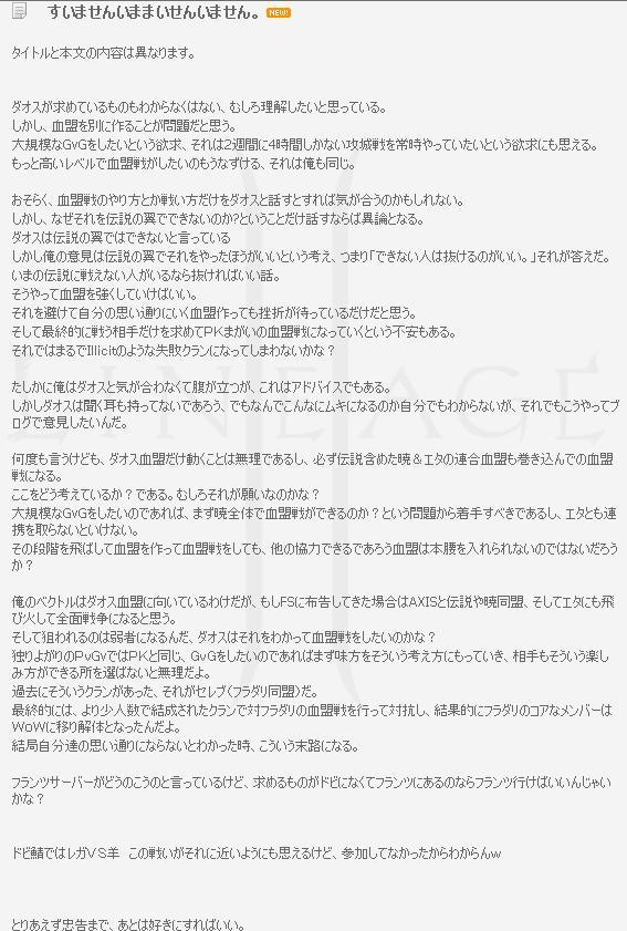 b0075548_010270.jpg
