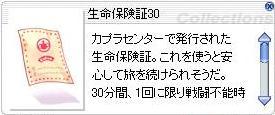 e0066552_0463837.jpg
