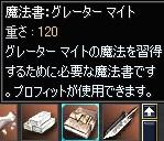 a0030061_20252918.jpg