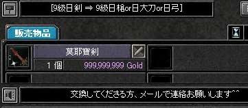 f0120661_13565950.jpg