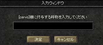 f0120661_1432314.jpg