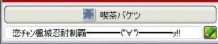 f0057677_18485896.jpg