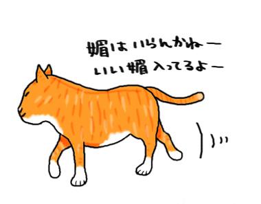 媚びを売る猫_a0093189_8491771.jpg