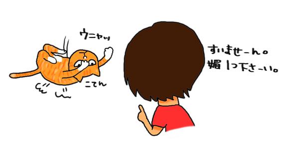 媚びを売る猫_a0093189_8504096.jpg