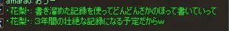 c0022896_105480.jpg