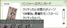 c0105101_8514675.jpg