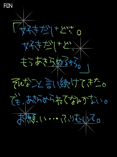 e0121704_14273416.jpg