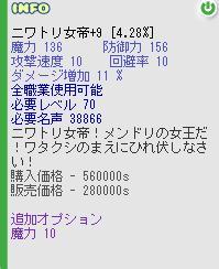 d0086005_311769.jpg