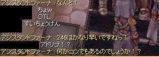 c0060009_2121943.jpg