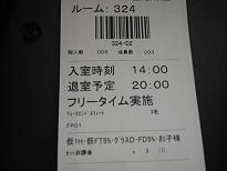 f0022024_22522823.jpg
