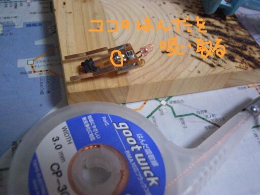 カトー223系1000番台のヘッドライト加工_f0037227_22164761.jpg