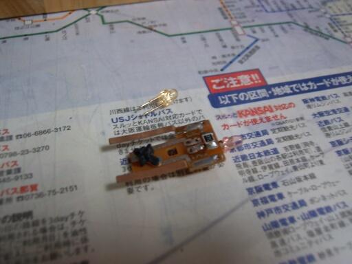 カトー223系1000番台のヘッドライト加工_f0037227_22215163.jpg