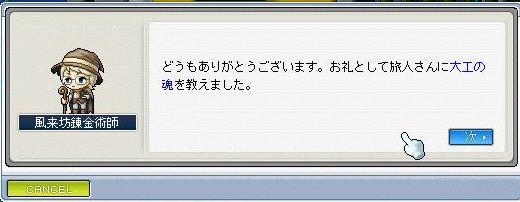 d0115631_10452868.jpg
