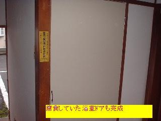 f0031037_16224353.jpg