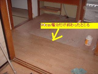 f0031037_16231914.jpg