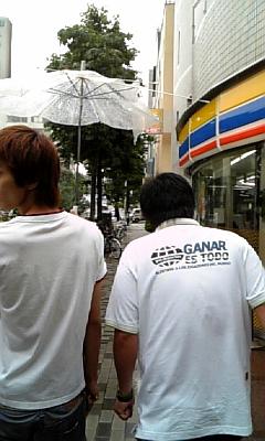 ★どしゃぶりの4コマ物語★_c0013839_196189.jpg