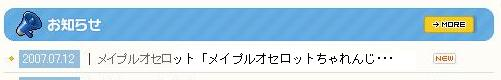 f0075439_16342887.jpg