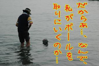 f0035044_12592113.jpg